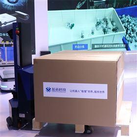 智能AGV無人叉車