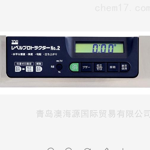 2号量角器日本TOEI-KK数字式角度计