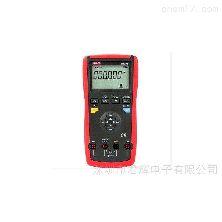 UT701温度校准仪