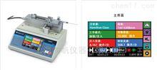 TFD01-01型分体注射泵