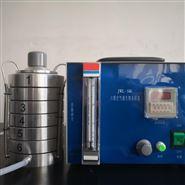 JWL-S6空气微生物采样器