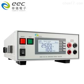 台湾华仪ESD-140直流接地阻抗测试仪 分析仪