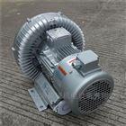 2QB 410-SAH06750W高压环形鼓风机