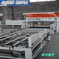th001模方式匀质板设备现货供应品质优良