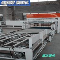 th001轻匀质板设备设计合理性能可靠