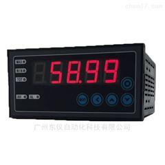 XSE6/C-HVT2A2B1V0N五位显示控制仪表