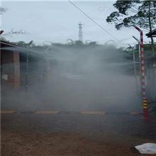 黑龙江生猪运输车消毒
