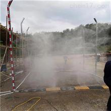 河南养殖全场消毒设备