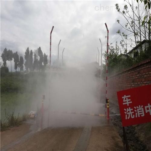 安徽养殖场消毒设备