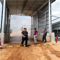 贵州养猪场车辆消毒喷雾