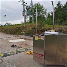 辽宁养殖全场消毒设备