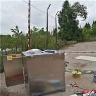 宁夏养猪场进行洗消设备