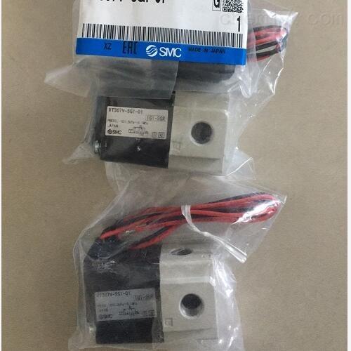 实力品牌SMC直动式3通电磁阀
