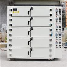 XUD-5480L热风循环长时间工作烘箱 定子烤箱