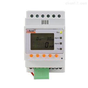ASJ10L-LD1A導軌式液晶顯示 電流報警剩餘電流繼電器