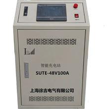 AGV智能充電站24V120A鋰電池自動充電裝置