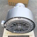2HB520H46高压风机
