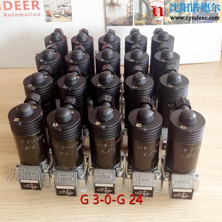 HAWE哈威電磁閥G 3-0-G 24