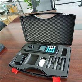 ZRX-30301水质碘测定仪