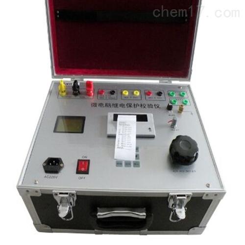 微机继电保护测试仪生产厂家