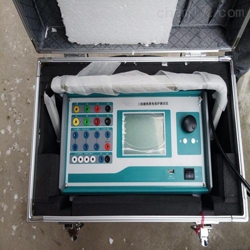 江苏东硕/110V微机继电保护测试仪