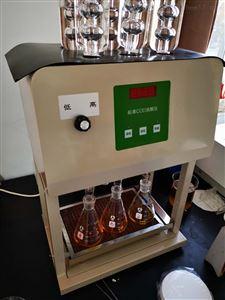 实验室cod自动检测装置