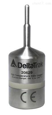 20619高溫不銹鋼數據記錄儀