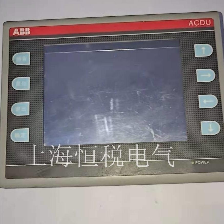 ABB触摸屏面板触摸无反应厂家售后维修中心