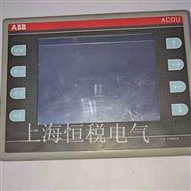 ABB包修好ABB触摸屏启动卡在开机界面不动当天修好