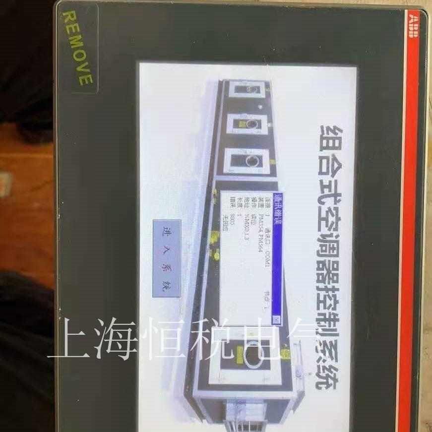 ABB触摸屏上电显示屏黑屏不亮多年维修经验