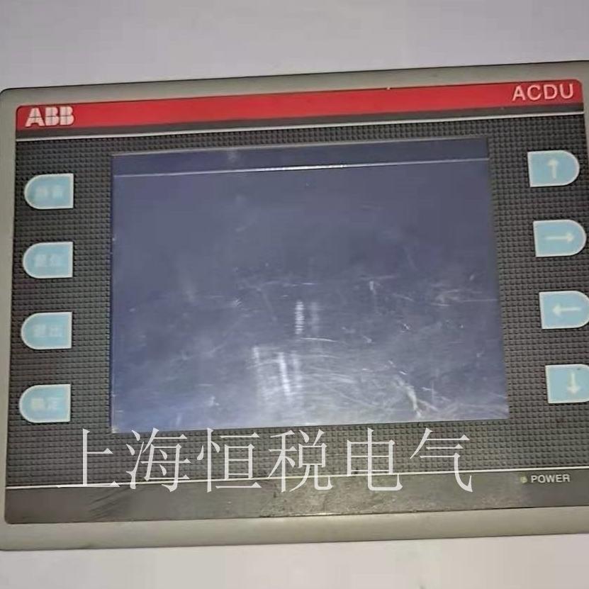 ABB触摸屏上电显示蓝屏页面当天解决故障