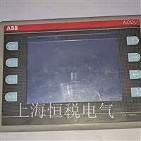 ABB触摸屏所有按键失灵/按键不灵当天修好