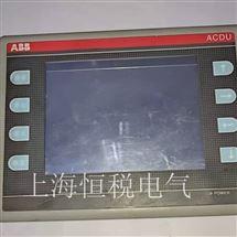 ABB一天修好ABB触摸屏上电显示蓝屏页面当天解决故障