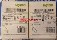 德国进口WAGO 750-310通讯???/></a></div> <div class=