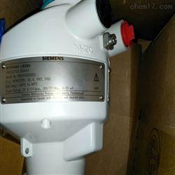 西门子雷达物位计7ML5426-0AC00-0BA0