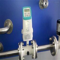 西门子液位计7ML54260AB000AB0