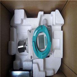 西门子液位计7ML5426-0AA00-0CC0