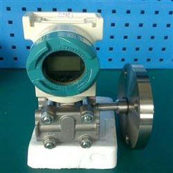 西门子液位计7ML1301-2DA21-1AB0