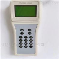 手持编程器8500B-BCQ型