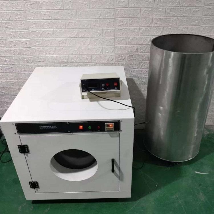 上海医用防护服摩擦带电电荷密度测定仪设备