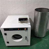 医用防护服摩擦带电电荷密度测定仪