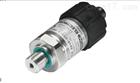德國HYDAC壓力傳感器系列EDS 4400