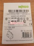 德国进口WAGO 750-303 750-333总线耦合器现货