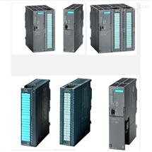 西门子SITOP电源模块