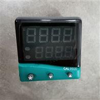 CAL 95D11PC200CAL 9500恒温器CAL双显示控制器CAL温控器