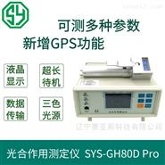 植物光合作用测量仪SYS-GH80DPro