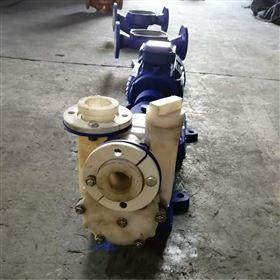 65FZB-30L氟塑料自吸泵