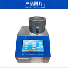 ZY-818型臺式塵埃粒子計數器