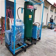 干燥空气 干燥发生器