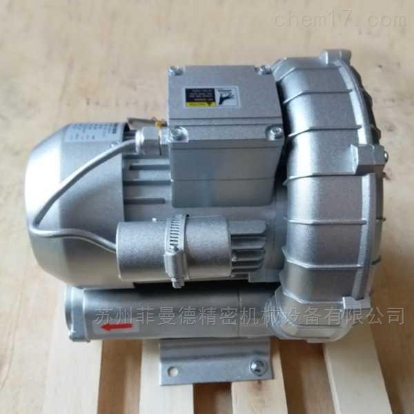 <strong>220v旋涡气泵</strong>